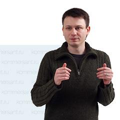 Денис Ребров