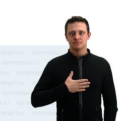 Иван Чеберко