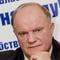 Геннадий Зюганов, кандидат в президенты России