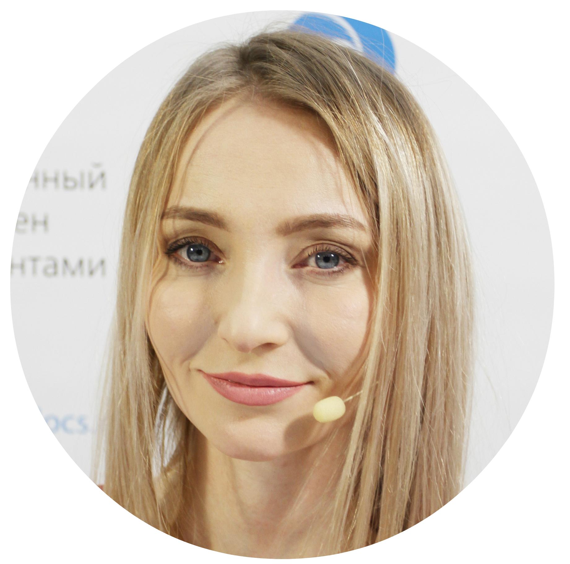 Алиса Муратова