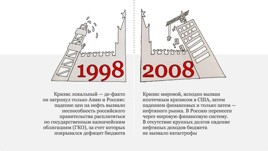 collage_fin01.jpg?1