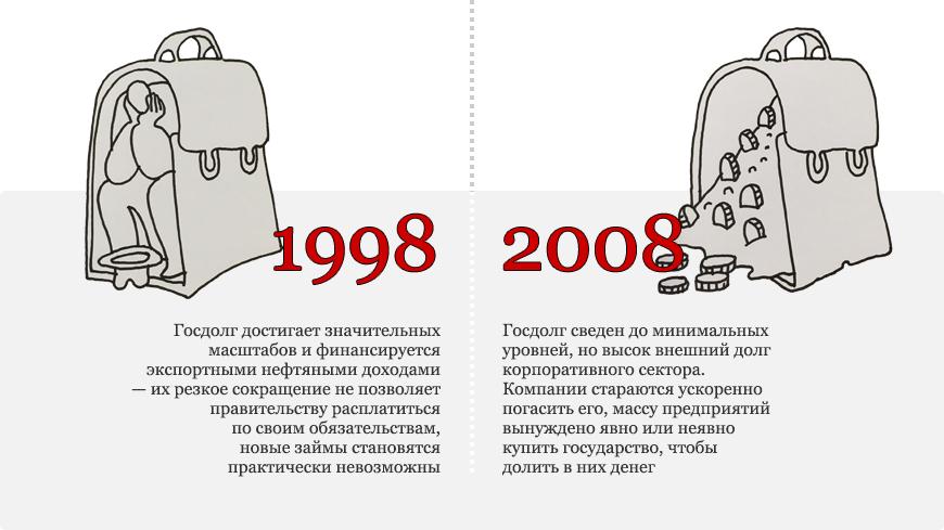 collage_fin02.jpg