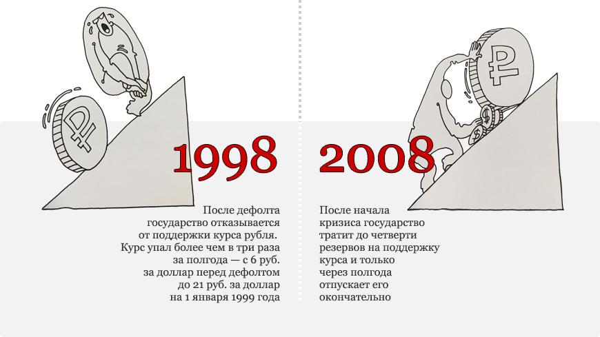 collage_fin03.jpg