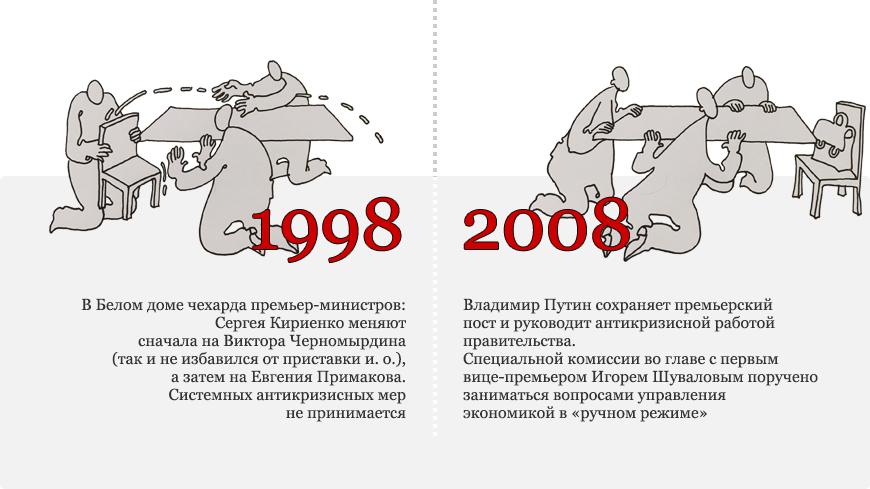 collage_fin05.jpg