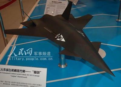 Гиперзвуковой беспилотный летательный аппарат AnJian