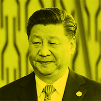 Си Цзиньпин