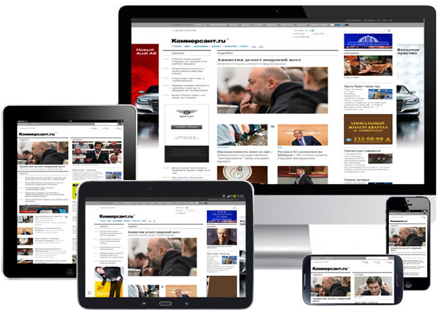 kommersant.ru. Адаптивный веб-дизайн