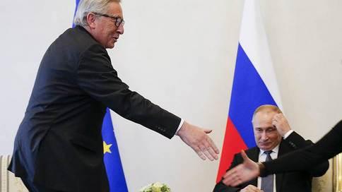 Санкт-Петербургский экономический форум: Юнкер и