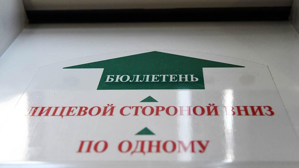 Кто идет в Госдуму от Татарстана