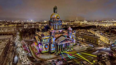 Осенний фестиваль света в Санкт-Петербурге