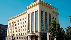 Дом, который построил банк / Зданию ПАО «Челябинвестбанка» на площади Революции исполнилось 20 лет