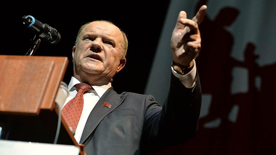 Геннадий Зюганов попросил не молчать о кандидатах / КПРФ готовится к столетию Октября и выборам президента