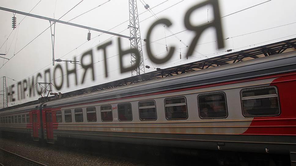 Башкирская пригородная докатилась до Черноземья / «Дочка» РЖД купила у Тамбовской области пакет воронежской компании