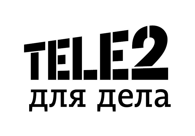 ИД «Коммерсантъ» совместно с компанией Tele 2