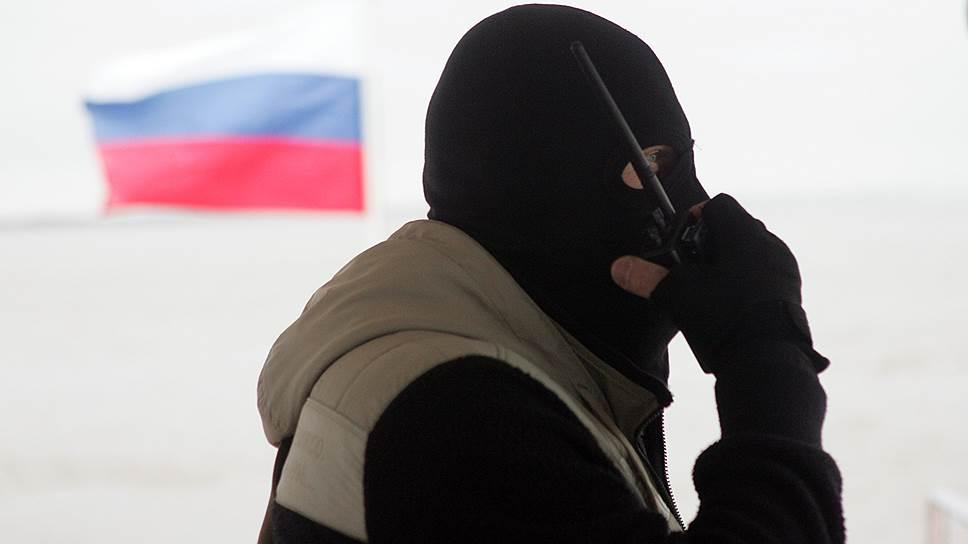 """Трасса """"Дон"""" привела в Раменский район"""