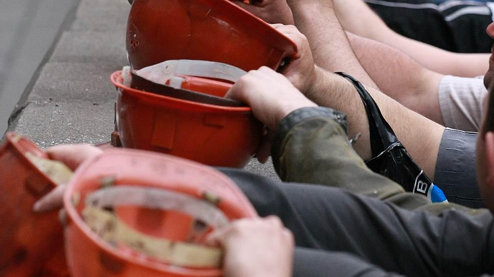 Как работники Дарасунского рудника требовали зарплат и пособий по сокращению