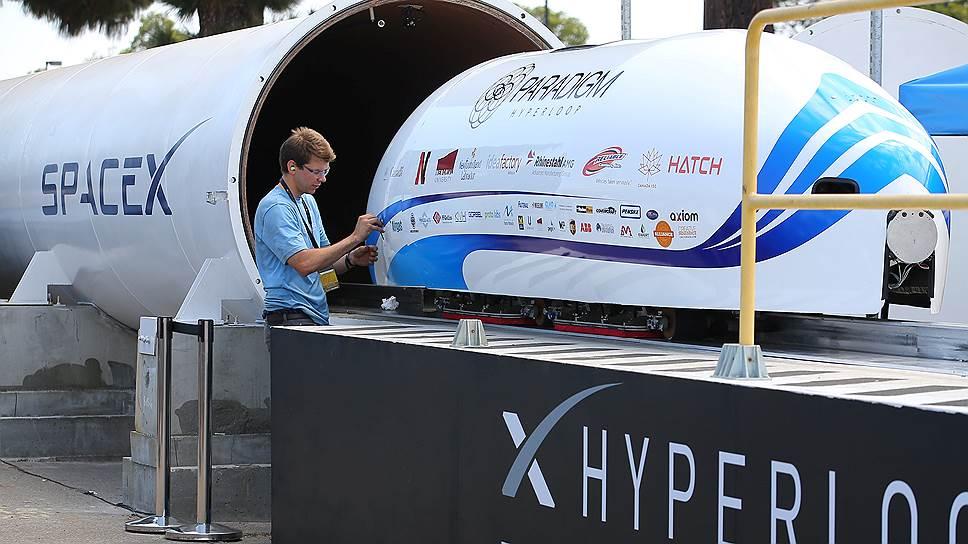Насколько реально появление поезда Hyperloop в России
