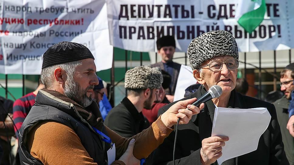 Как участники митинга в Магасе потребовали отставки Юнус-Бека Евкурова