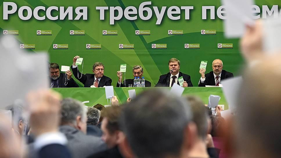 «Яблоко» зовет конкурентов на переговоры
