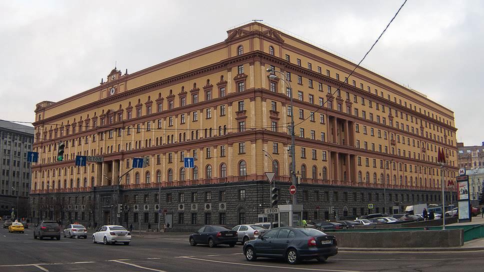 Почему паспорта Петрова и Боширова заинтересовали ФСБ