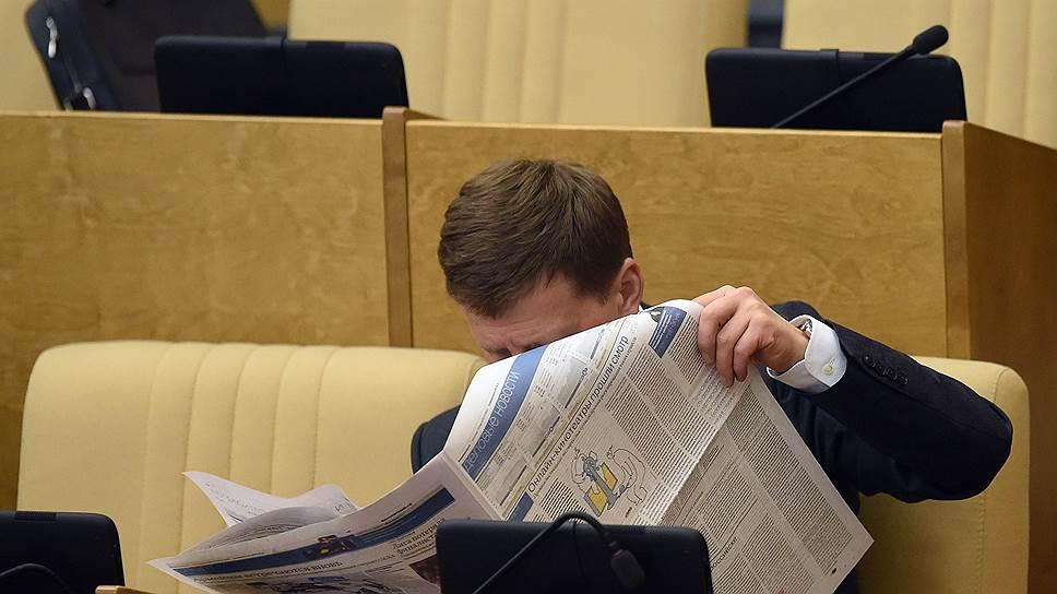 Какими привилегиями обладают депутаты Госдумы