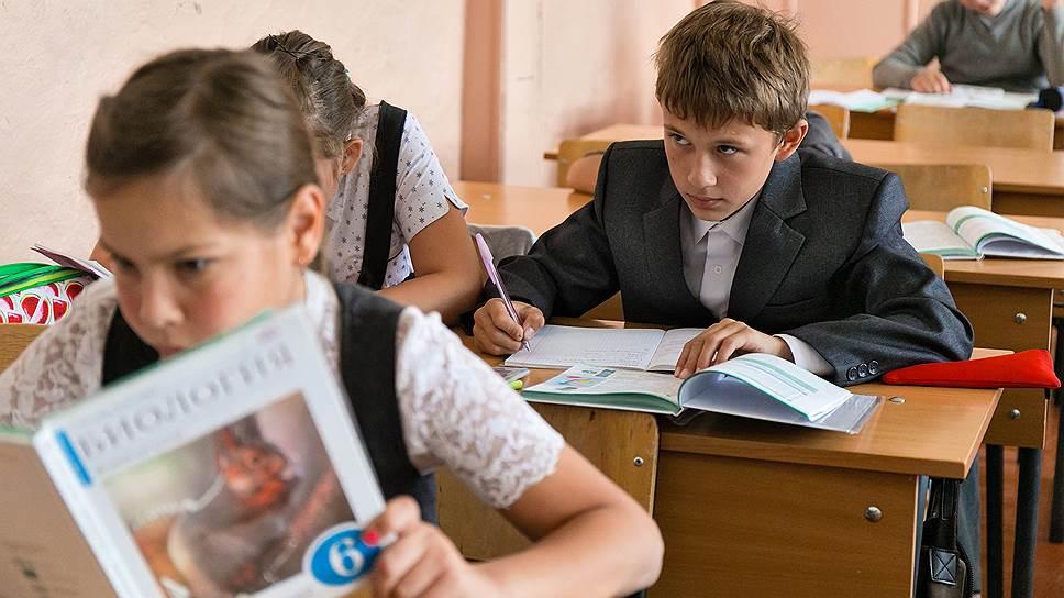 Почему Минобрнауки и РАН по-разному смотрят на экспертизу школьных учебников