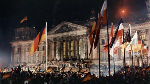 30 лет объединению Германии: удалось ли Востоку стать Западом