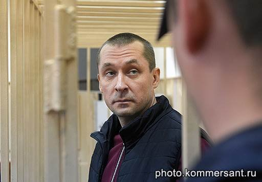 Активы Дмитрия Захарченко дождались инвентаризации