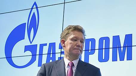 Глава «Газпрома» Алексей Миллер, (цитата по ТАСС)