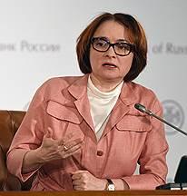 Эльвира Набиуллина, глава Банка России, 1 февраля