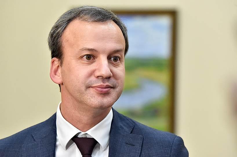 Аркадий Дворкович, вице-премьер РФ, в январе 2017 года