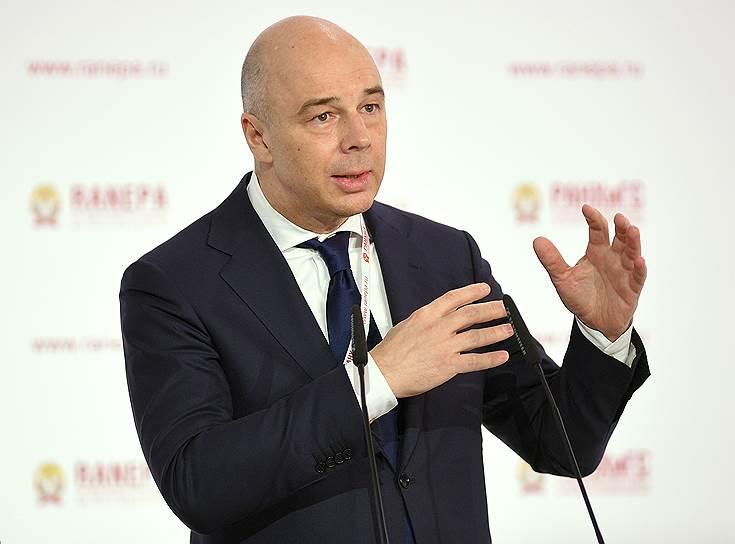 Министр финансов Антон Силуанов, 28 декабря 2017 года