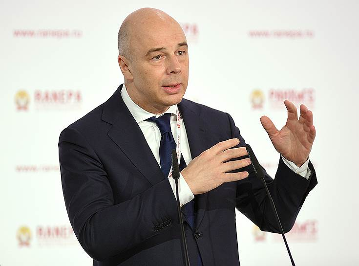 Антон Силуанов, министр финансов РФ, в январе 2017 года