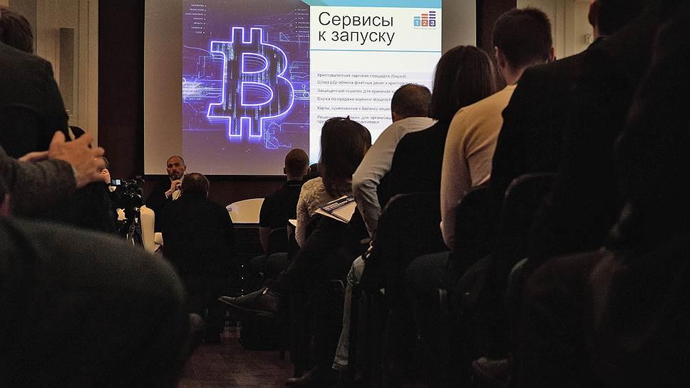 Почему россияне потеряли интерес к производству криптовалют