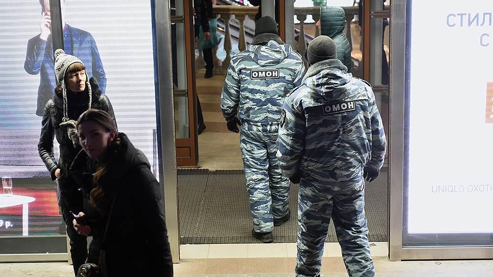 Посетители столичных торговых и бизнес-центров в эфире «Ъ FM» — об экстренной эвакуации