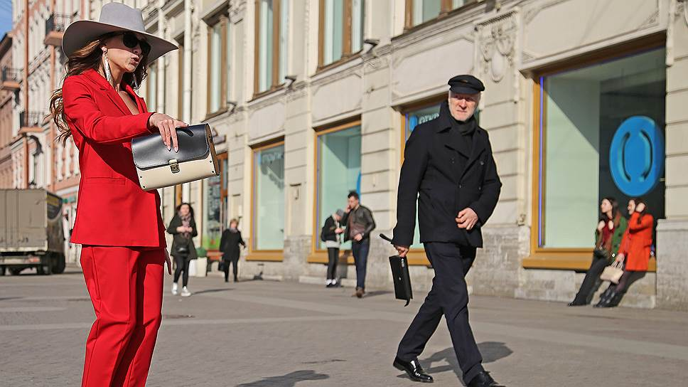 Как вырастут доходы россиян к 2024 году