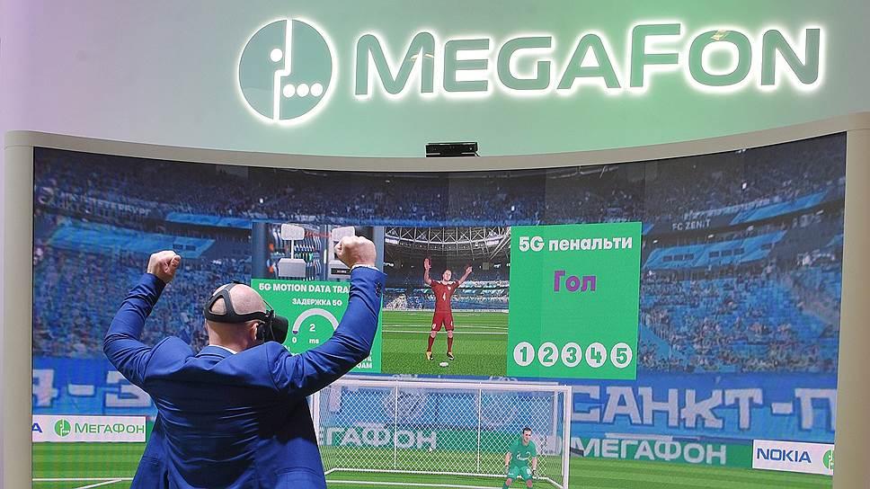 5G разворачивают на Москву