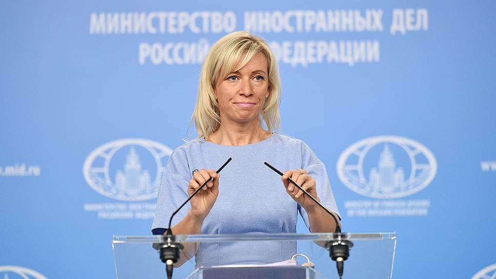 Мария Захарова в интервью «Ъ FM» — об обвинениях России в шпионаже