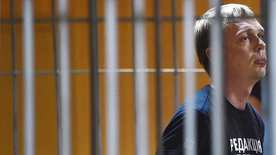 Как Иван Голунов оказался под домашним арестом, а его дело — под особым контролем