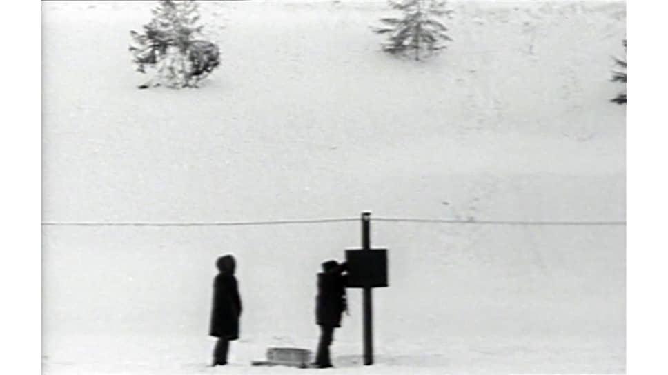 «Таинственная стена», 1967