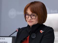 Эльвира Набиуллина, глава Банка России, 18 декабря