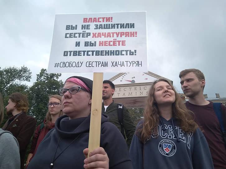 Организаторы акции в поддержку сестер Хачатурян заявили об угрозах