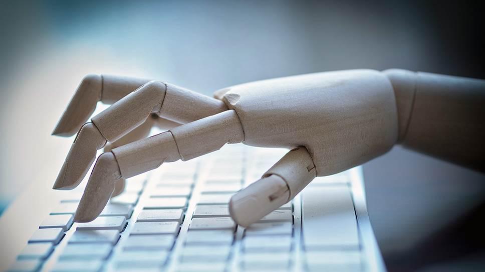 Может ли Россия стать лидером в сфере искусственного интеллекта