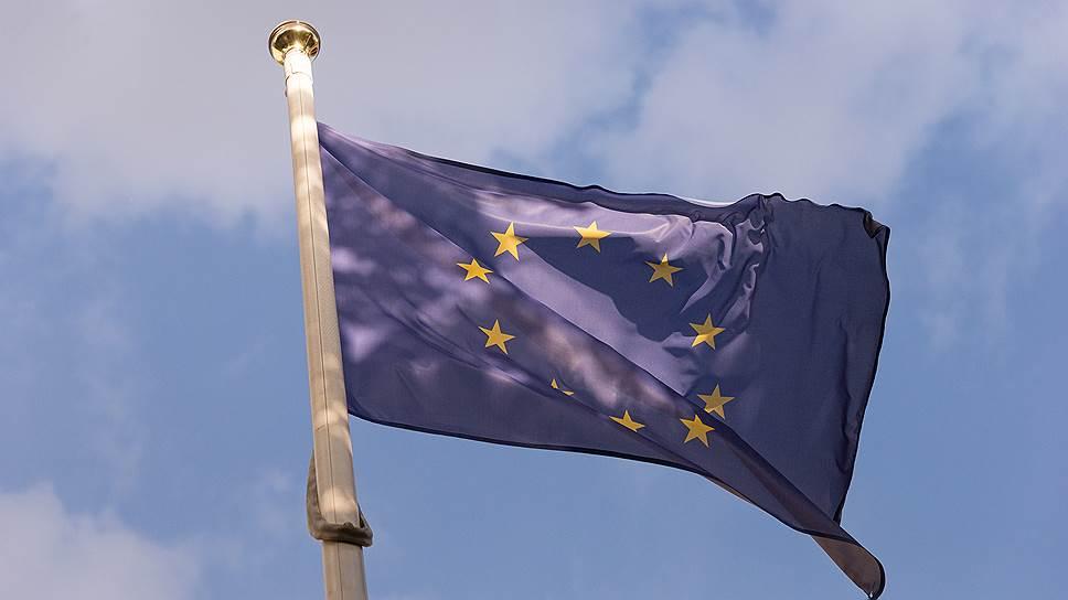 Как ЕС расширит борьбу с «финансовыми прачечными»