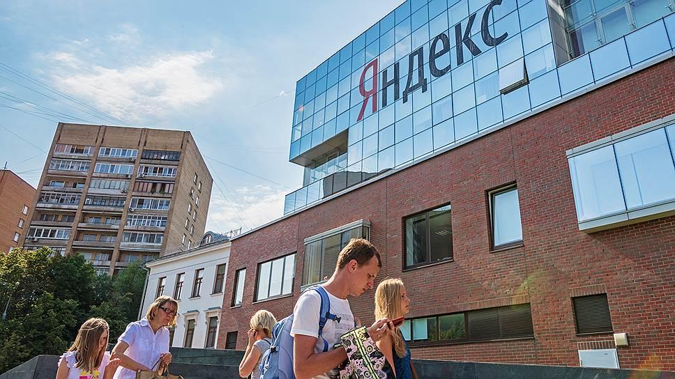 Телеканалы потребовали принять обеспечительные меры к «Яндексу»
