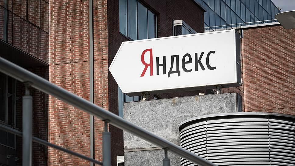 Какую нишу на рынке займет голосовой помощник от «Яндекса»