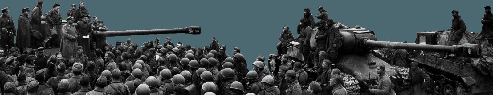 территория занятая фашистами где взять быстро кредит наличными