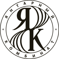 Логотип «Янтарного комбината»
