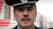 Евгений Рыков, начальник поезда Москва—Пекин—Москва