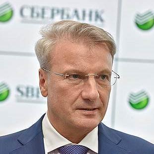 Герман Греф, глава Сбербанка, 21 марта 2018 года